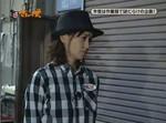 さまぁ〜ず式(動画)〜潔癖!手島自動車工場 20081111