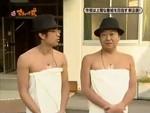 さまぁ〜ず式(動画)〜全力まじめNOポロリ国体 081125