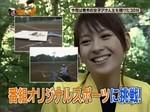 さまぁ〜ず式(動画)〜青木ベガス 081202